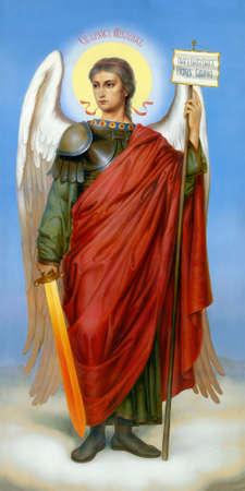 UKRAINE, ODESSA REGION, VILLAGE PETRODOLINSKOE - APRIL, 22, 2013: Icon of the Archangel Michael.