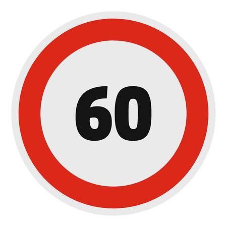 Maximum speed limit icon. Flat illustration of maximum speed fifty limit vector icon for web.