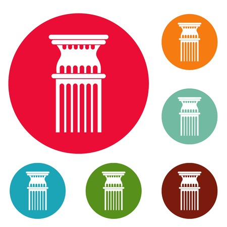 Column icons circle set vector isolated on white background