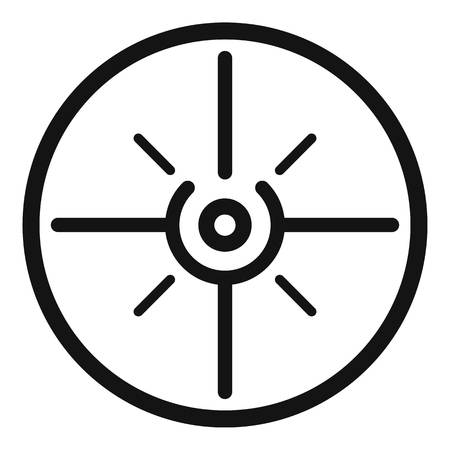 Icône de cible de portée de visée. Illustration simple de l'icône de vecteur cible objectif portée pour la conception web isolé sur fond blanc