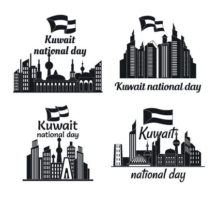 Kuwait tower skyline banner concept set. Simple illustration of 4 Kuwait tower skyline vector banner concepts for web