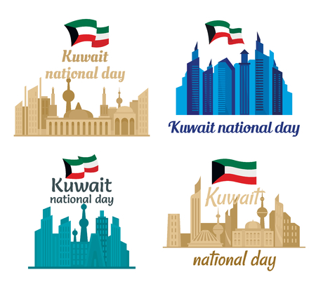 Kuwait tower skyline banner concept set. Flat illustration of 4 Kuwait tower skyline vector banner concepts for web