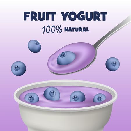 fruit yogurt concept background. Realistic illustration of fruit yogurt vector concept background for web design