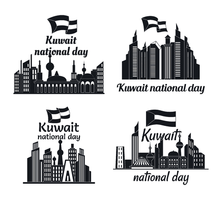 Kuwait tower skyline banner concept set. Simple illustration of 4 Kuwait tower skyline banner concepts for web