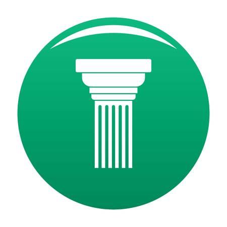 Expanding column icon vector green Иллюстрация