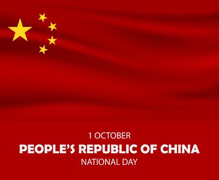 10 월 사람들 중국 국경일 개념 배경, 현실적인 스타일