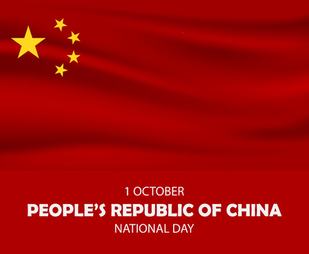 October people china national day concept background, realistic style Stock Illustratie