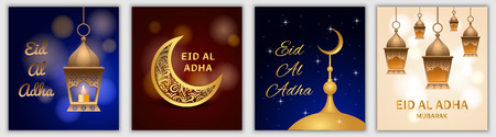 Eid al adha festival banner concept set. Realistic illustration of 4 Eid al Adha festival vector banner concepts for web