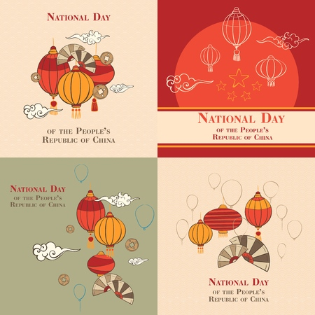 National Day in China happy october banner concept set. Cartoon hand drawn illustration of 4 National Day in China happy october vector banner concepts for web