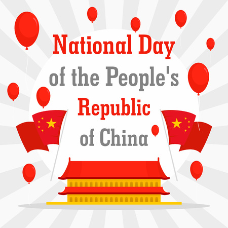Republic of China national day concept background. Flat illustration of republic of China national day vector concept background for web design
