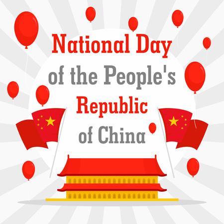 república del día de concepto de fondo nacional nacional. ilustración plana de la república de fondo del vector de diseño nacional de la india para el diseño web