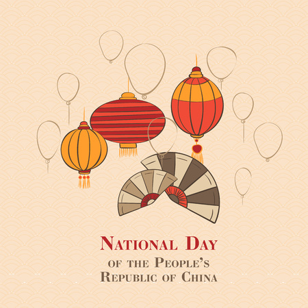 People of china national day concept background. Cartoon illustration of people of china national day concept background for web design 版權商用圖片