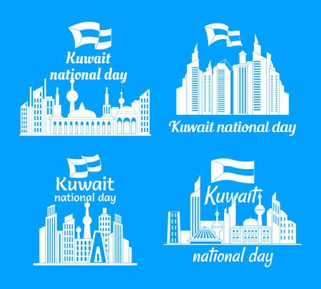 Kuwait skyline banner concept set, simple style