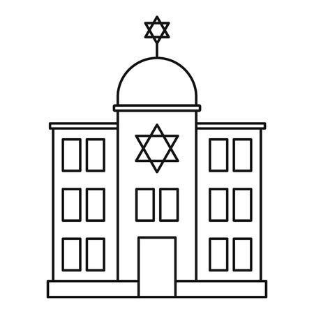 Jewish synagogue icon, outline style Vektorové ilustrace