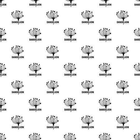 Cute dandelion pattern seamless vector Illusztráció