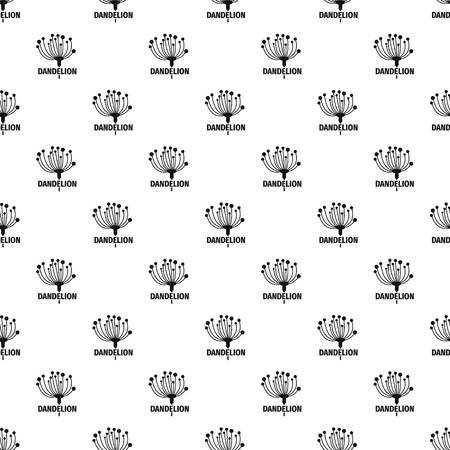 Cute dandelion pattern seamless vector 矢量图像