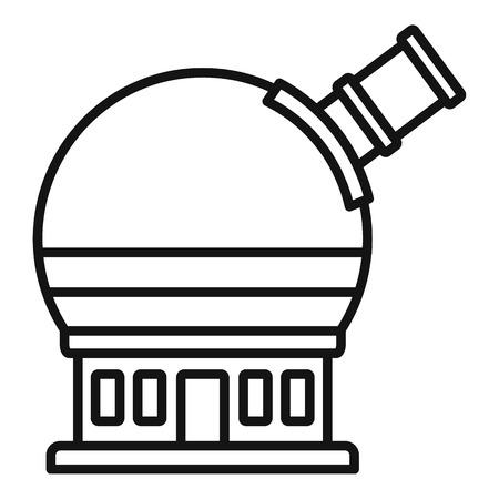 Icône de l'observatoire astronomique. Aperçu de l'icône vecteur observatoire astronomique pour la conception web isolé sur fond blanc
