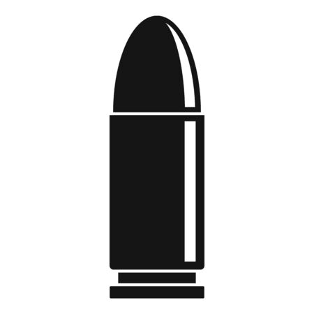 Bullet icon. Simple illustration of bullet vector icon for web design isolated on white background