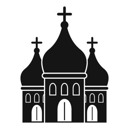Icono de la iglesia de la ciudad moderna. Ilustración simple de la iglesia de la ciudad moderna icono vectoriales para diseño web aislado sobre fondo blanco.