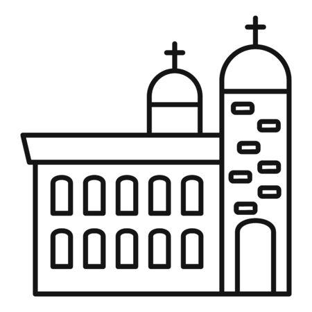 Ikona katedry chrześcijańskiej. Zarys ikona wektora chrześcijańskiej katedry do projektowania stron internetowych na białym tle Ilustracje wektorowe