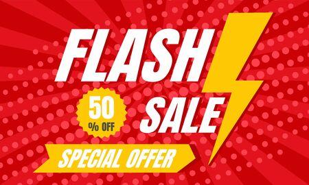 Special offer flash sale concept banner. Flat illustration of special offer flash sale vector concept banner for web design 矢量图片