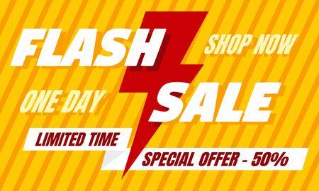 Flash sale concept banner. Flat illustration of flash sale vector concept banner for web design Иллюстрация