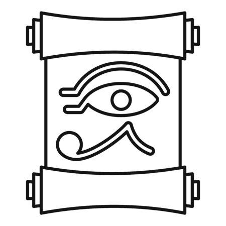Egypt papyrus icon, outline style