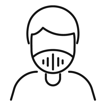 Protester man icon. Outline protester man vector icon for web design isolated on white background
