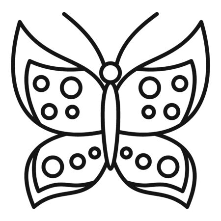 Beauty butterfly icon. Outline beauty butterfly vector icon for web design isolated on white background