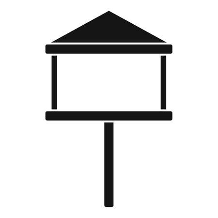 Seed bird feeders icon, simple style