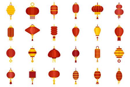 Chinese lantern icons set flat vector isolated ベクターイラストレーション