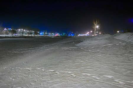 Night city landscape Stock Photo