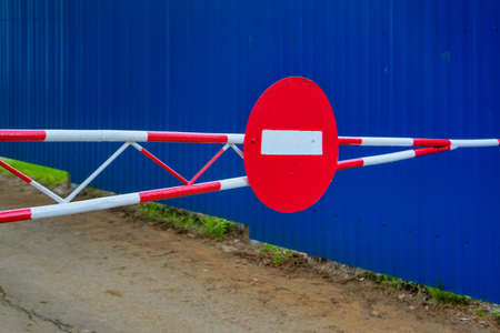 Close up Barrier Gate. Barrier with road signs.