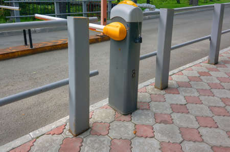 Automatic barrier at the entrance to the protected area.