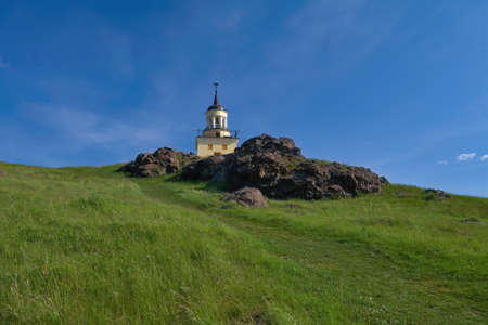 The symbol of Nizhny Tagil is the tower on Fox Mountain. Sverdlovsk region. Russia. Stock fotó
