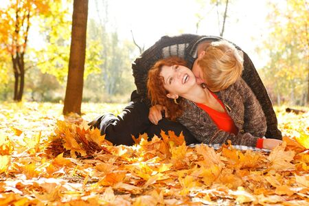 Loving couple in the autumn park Stock Photo - 6553693