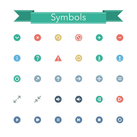quieter: Symbols flat isons set. Vector illustration.