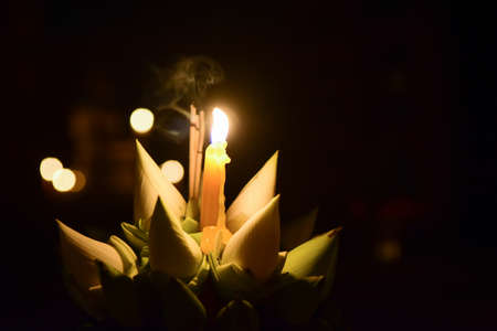 Loy Krathong Traditional Festival Stock Photo