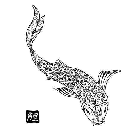 koi carp: Hand drawn koi fish. Japanese carp line drawing for coloring book. Doodle. Characters meaning carp