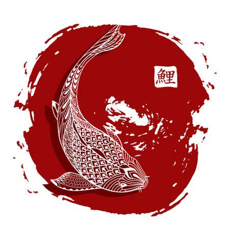 Dibujado a mano peces koi. línea de la carpa japonesa dibujo con trazo de pincel. Garabatear. Personajes que significa la carpa