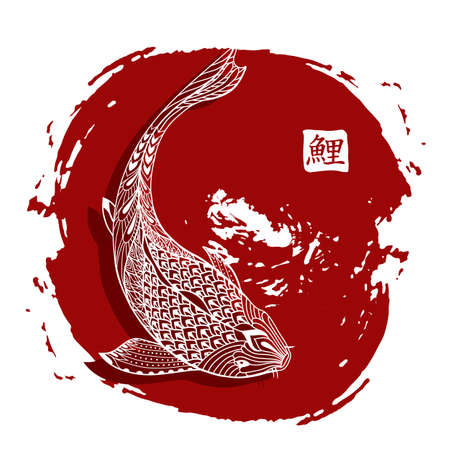 koi carp: Hand drawn koi fish. Japanese carp line drawing with brush stroke. Doodle. Characters meaning carp