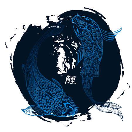 Hand drawn poissons koi. Japonais en ligne de la carpe dessin avec coup de pinceau. Griffonnage. Caractères signifiant carpe