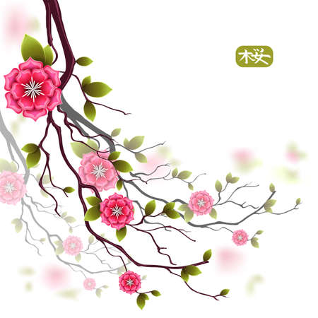 hieroglyph: Oriental designed card with branches of cherry flowers. Hieroglyph is sakura. Chinese style.
