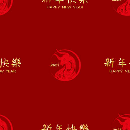 Seamless 2021 Chinese new year letter with red ox on red background, Vector illustration pattern paper cut Zodiac sign (Chinese Translation : Happy new year 2021,Year of ox)