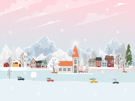 Winter landscape in village with cute cartoon of fairies house, Christmas night at small town in winter,Vector illustration banner for Merry Christmas and New year background
