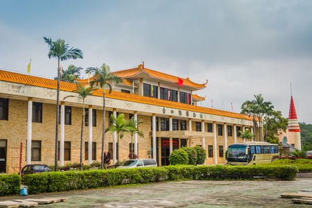 Taishan Museum exterior landscape view