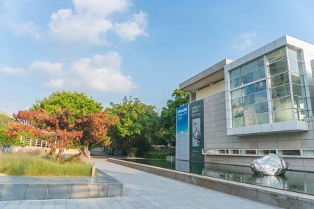 Shenzhen He Ningxiang Art Museum