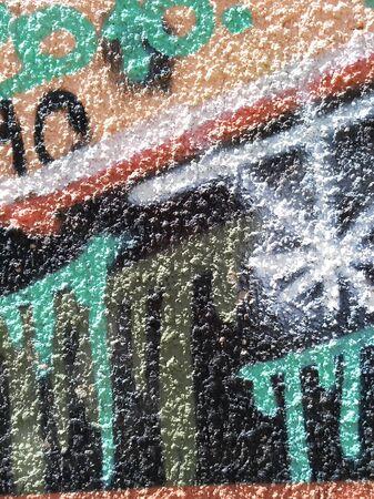 Abstracción del color del graffiti en la pared del yeso Foto de archivo - 80529916