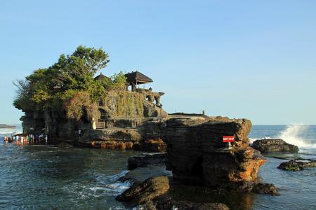 pura: Pura Tanah Lot, Tabanan. Bali, Indonesia Stock Photo