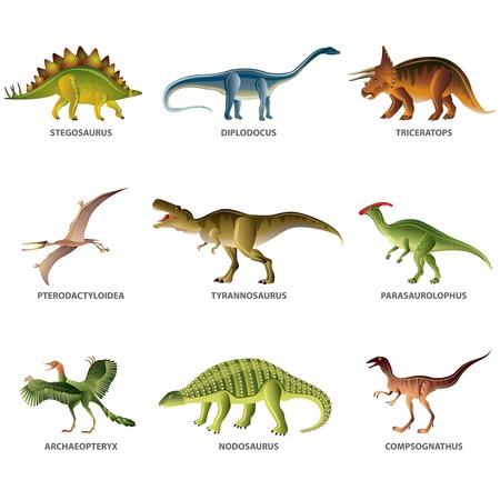 カラフルなベクトルの白いコレクション上で分離されて恐竜